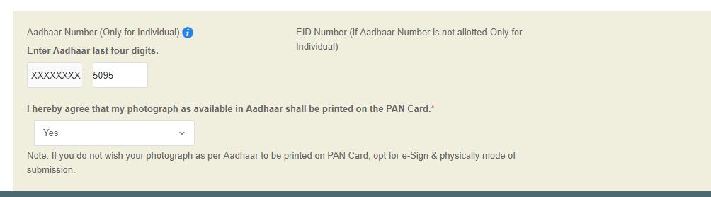 पैन कार्ड कैसे बनाये?